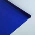 Пленка для цветов матовая, синяя, 0,7 х 10 м, 30 мкм.