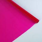 Пленка для цветов матовая, розовая, 0,7 х 10 м, 30 мкм.