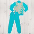 Костюм спортивный для девочки, рост 158 см, цвет серый меланж/бирюзовый 1117