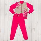 Костюм спортивный для девочки, рост 158 см, цвет серый меланж/малиновый 1117