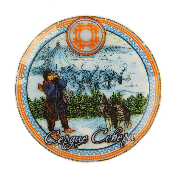 """Магнит-тарелочка """"Сердце Севера"""", 5,5 см, керамика, деколь"""