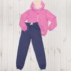Костюм спортивный для девочки, рост 146 см, цвет лиловый/тёмно-синий 1119