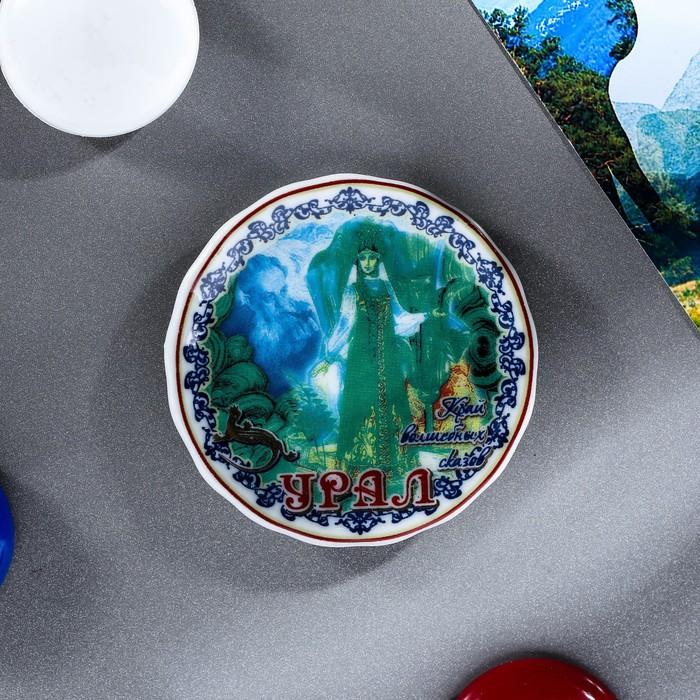 """Магнит-тарелочка """"Урал. Край волшебных сказов"""", 5,5 см, керамика, деколь"""