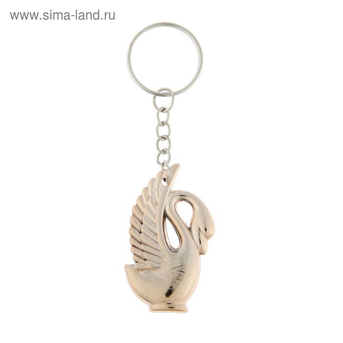 "Брелок пластик под металл ""Лебедь"" МИКС 5х2,5 см"