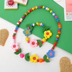 """Набор детский """"Выбражулька"""" 2 пред-а: бусы, браслет, цветочное настроение, цвет микс"""