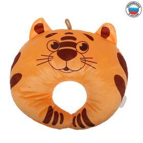 Подушка под шею детская «Тигрёнок», цвет оранжевый