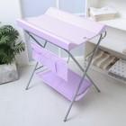 Пеленальный столик «Фея», складной, цвет сиреневый