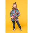 Куртка для девочки, рост 110 см, принт мишки