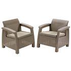 Комплект мебели Duo, цвет капучино