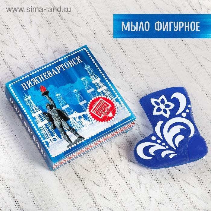 """Мыло в форме валенка """"Нижневартовск"""""""