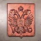 """Панно """"Герб России"""", медь"""