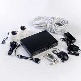 Комплект видеонаблюдения SVplus VHD-Kit112H, AHD, 2 внутренние камеры, 1 Мп
