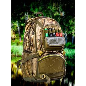 Рюкзак Aquatic РО-35 для охоты объём - 35л