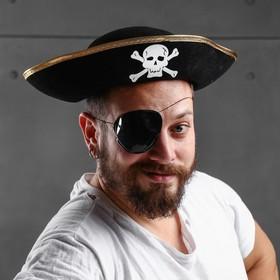 Шляпа пиратская, р-р 56-58, каёмка цвета МИКС