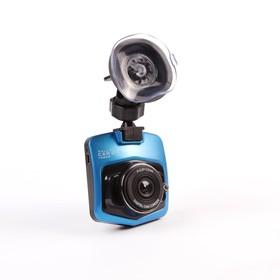 """Видеорегистратор автомобильный, 2.3"""" TFT, обзор 170°, HD 1080P"""