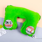 """Подушка для сна """"ПМ-15"""""""