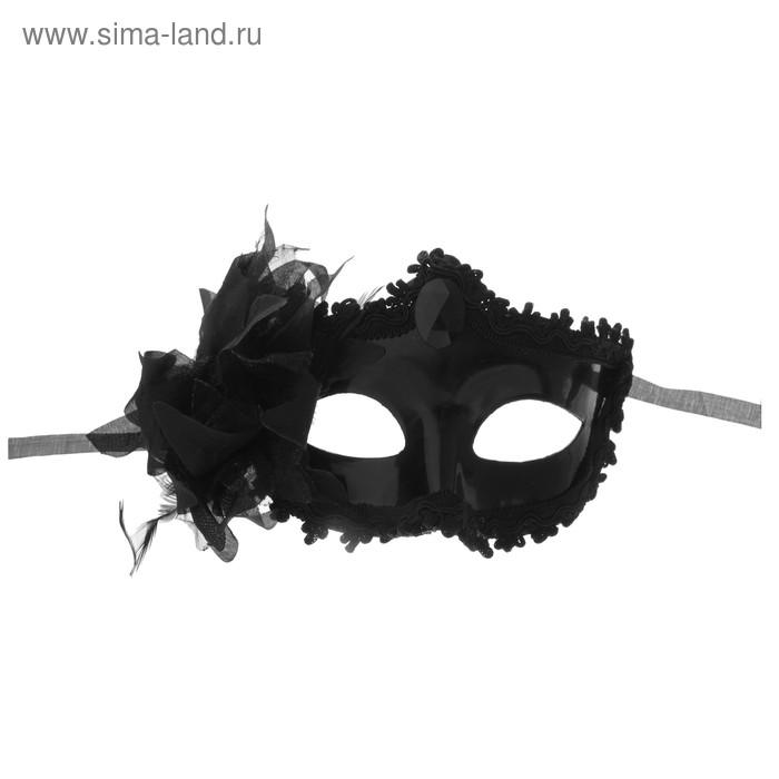 Маска черная, с цветком на боку