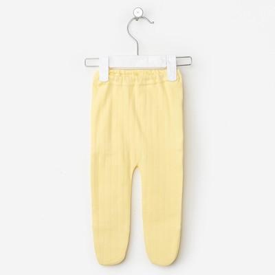 Ползунки детские, рост 56-62 см, цвет жёлтый