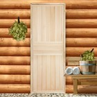 """Дверь для бани """"ЭКСТРА"""", вертикаль, 160х70см"""