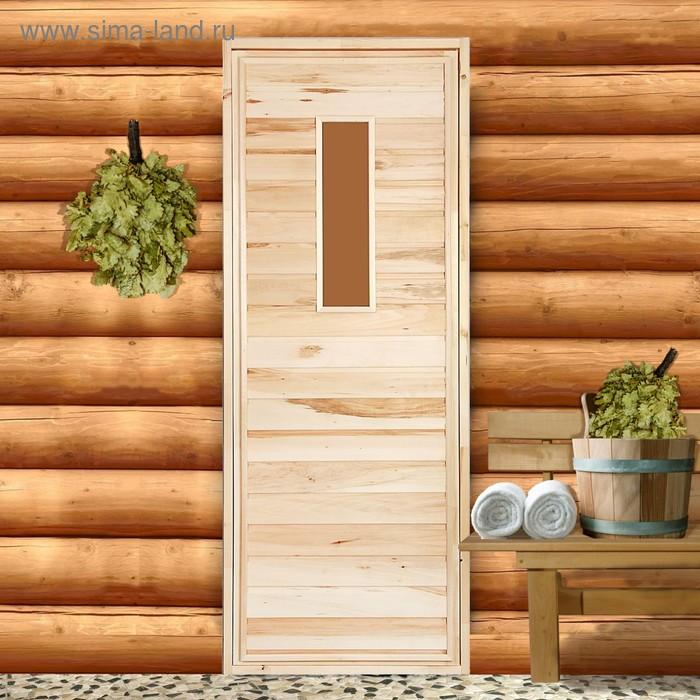 """Дверь со стеклом """"Прямая"""" , сорт Б 180х80"""