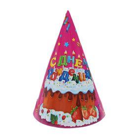 """Колпак бумажный """"С Днем Рождения""""тортик, 16 см"""