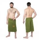 Килт(юбка) муж. махр., карман арт:КМ02, 70х150 темное болото, Хл, 300г/м