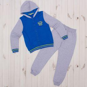 Костюм спортивный для мальчика (куртка, брюки), рост158 см, цвет серый меланж CAJ 9656