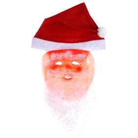 """Маска латексная """"Дед Мороз с колпаком"""", маленькая"""
