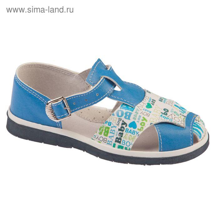 Туфли летние дошкольные арт, 30023 (р. 28 (17,5 см)