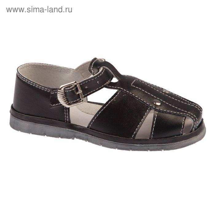 Туфли летние ИК арт, 2801, пряжка (р. 23 (14,5 см)