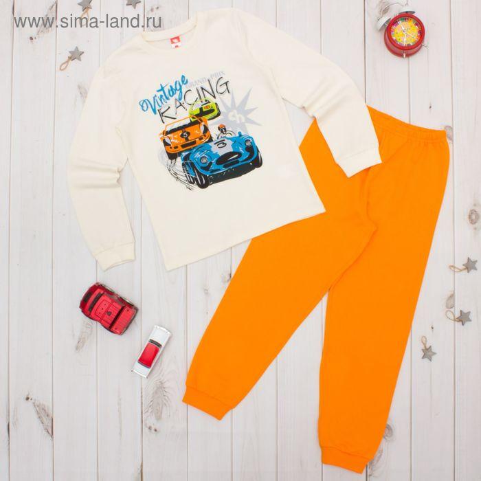 Пижама для мальчика, рост 122 см, цвет экрю CAK 5294