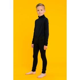 Брюки для мальчика, рост 122 см, цвет чёрный CWK 7128