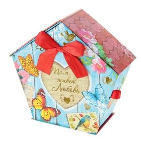 """Коробка подарочная """"Где живет любовь"""""""