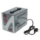 Стабилизатор сетевой Vinon FDR-1500VA, цифровой, релейный
