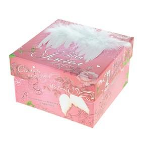 "Коробка подарочная ""Ты ангел"""