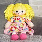 "Мягкая игрушка Кукла ""Лимоника"""