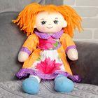 """Мягкая игрушка Кукла """"Гвоздичка"""""""