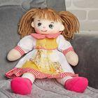 """Мягкая игрушка-кукла """"Смородинка"""""""