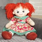 "Мягкая игрушка-кукла ""Рябинка"""