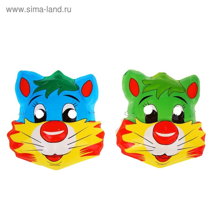 """Карнавальная маска """"Котярик - большие щечки"""""""