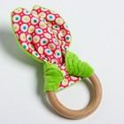 Развивающая игрушка-грызунок «Для малышей», форма кольцо
