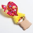 Развивающая игрушка-грызунок «Для маленьких принцесс», форма мишка