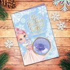 """Блеск для губ детский с открыткой """"С Новым Годом!"""""""