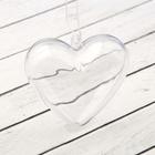 """Заготовка - подвеска, раздельные части """"Сердце"""", размер собранного 3,5*6,5*6,5 см"""