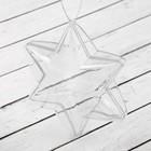 """Заготовка - подвеска, раздельные части """"Звезда 6-ти конечная"""", размер собранного 4,3*10*10 см 2291"""