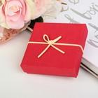 Коробка подарочная, красная, 10 х 10 х 3 см
