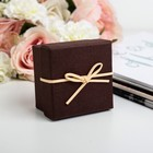 Коробка подарочная, коричневая, 7 х 7 х 5 см