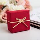 Коробка подарочная, красная, 7 х 7 х 5 см