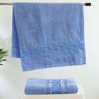 Полотенце TWO DOLPHINS махр. жаккард 50х90 YAPRAK голубой хл.460г/м