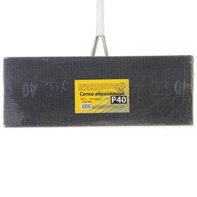 Сетка абразивная Hobbi Р40, 105 х 280 мм, 10шт Ош